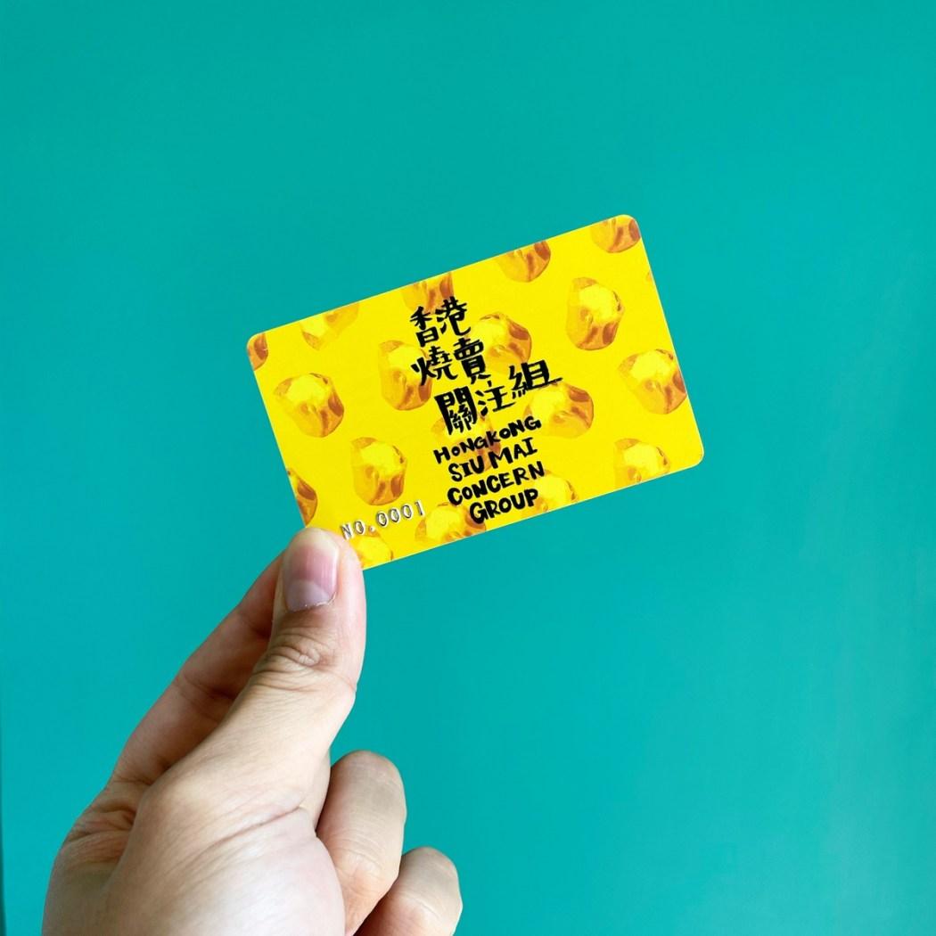 Siu mai membership card