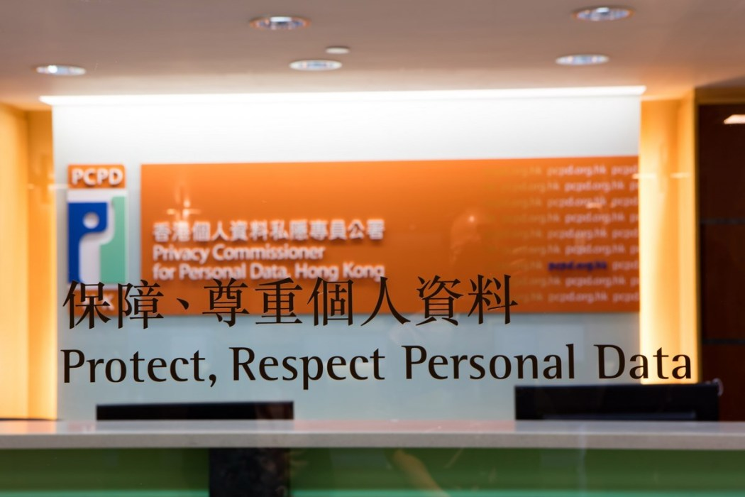 Office of the Privacy Commissioner for Personal Data
