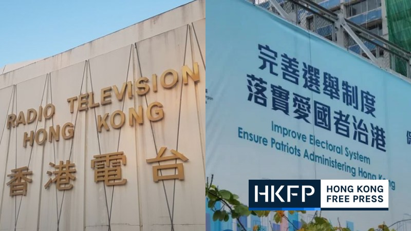 RTHK electoral overhaul featured pic