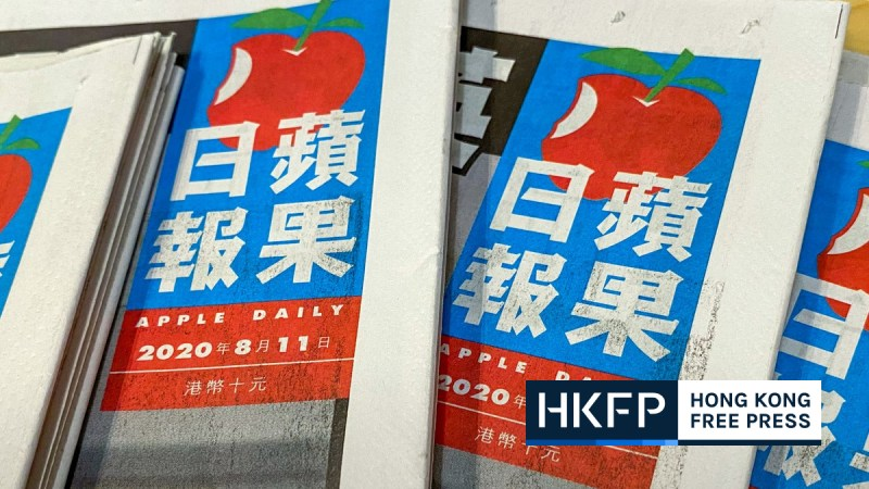 apple daily stock soars after trading resumed