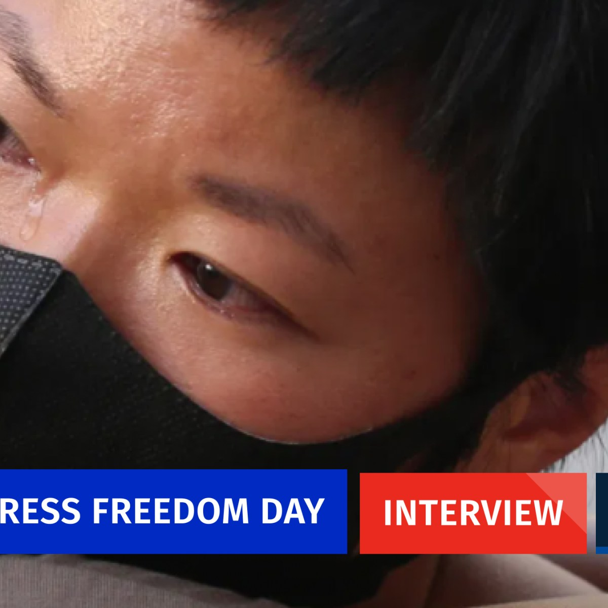 bao choy interview