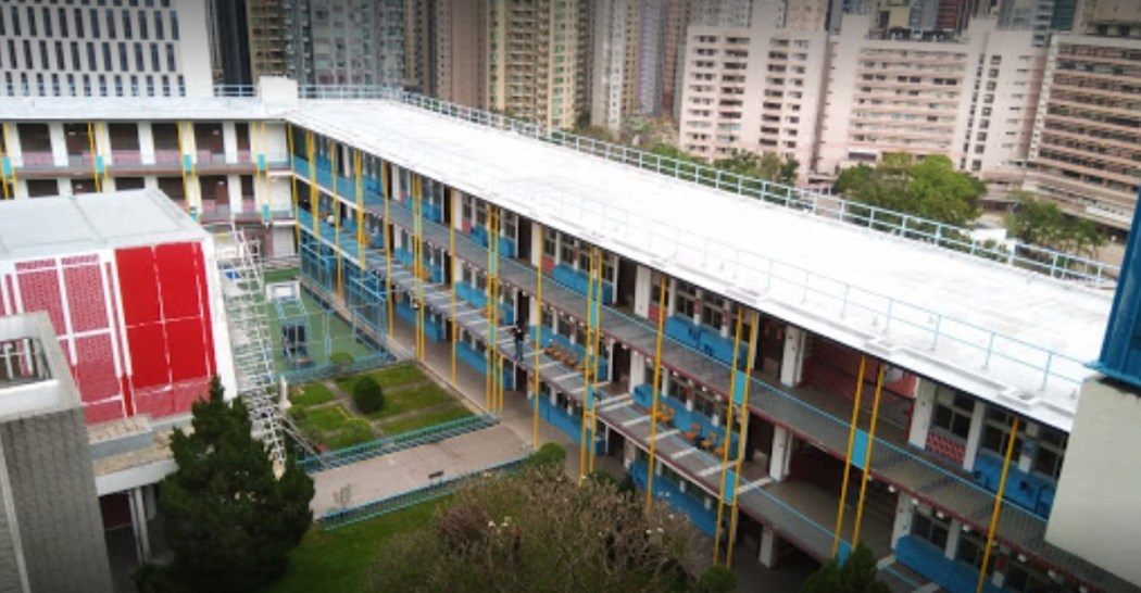 Wah Yan College.