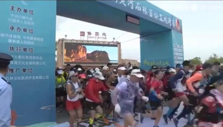 runners dead