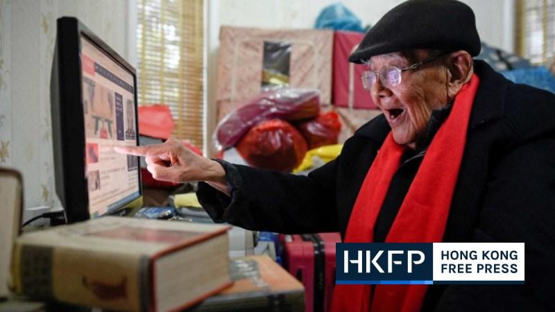 centenarians in china rugao