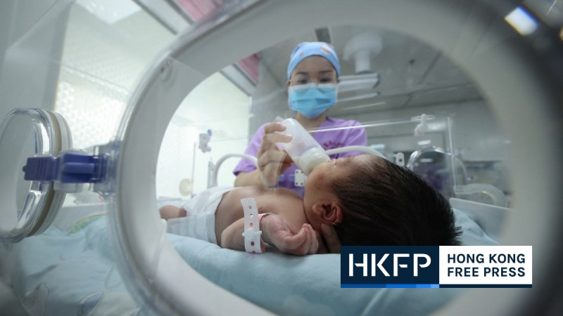 china birthrate