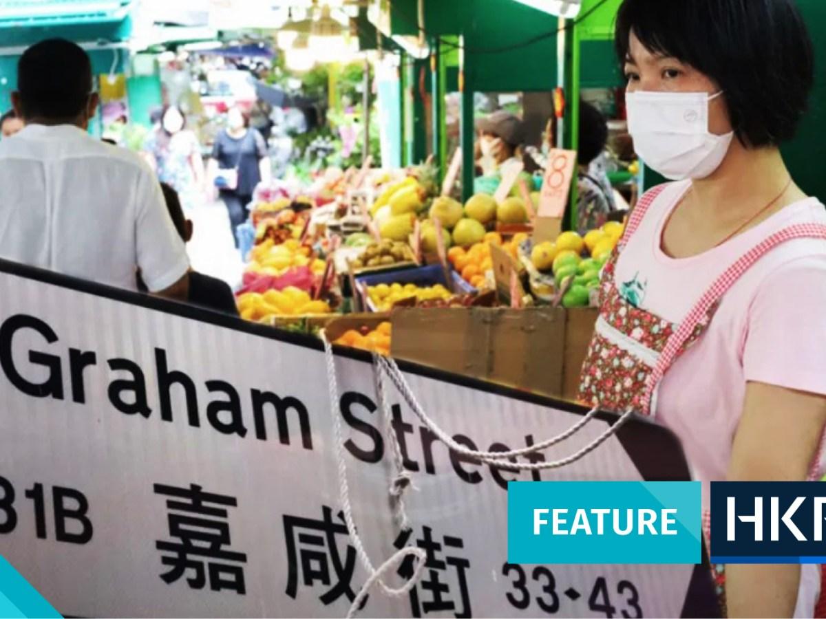 graham street wet market