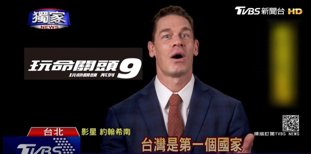 TVBS John Cena