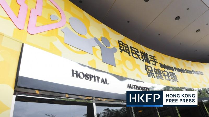 hospital authority protest eye injury