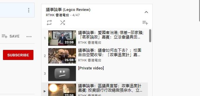 legco review