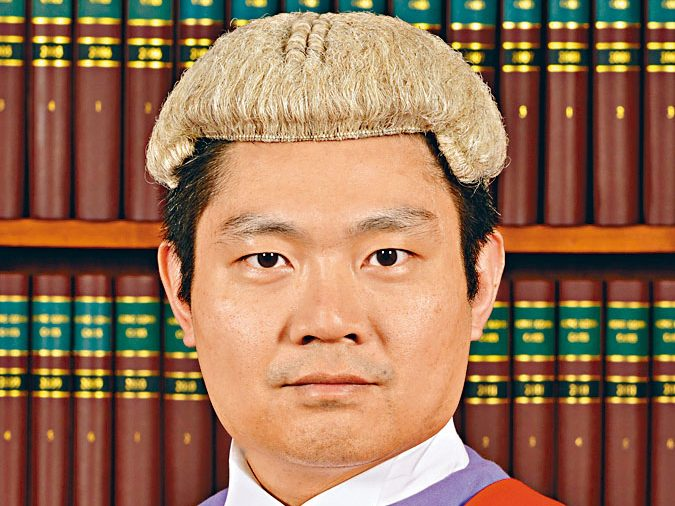 National security judge Alex Lee.