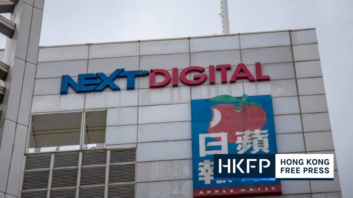 next digital shares