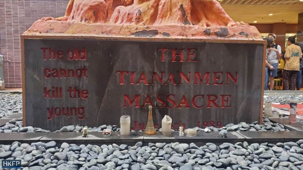 pillar of shame 2021 Tiananmen Massacre HKU June 4