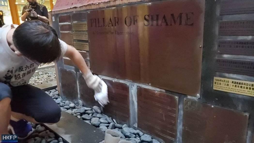 pillar of shame 2021 Tiananmen Massacre HKU