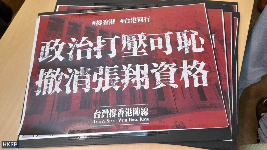 Taiwan Hong Kong HKU
