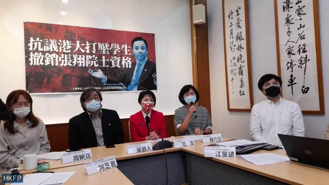 HKU Zhang Xiao Taiwan