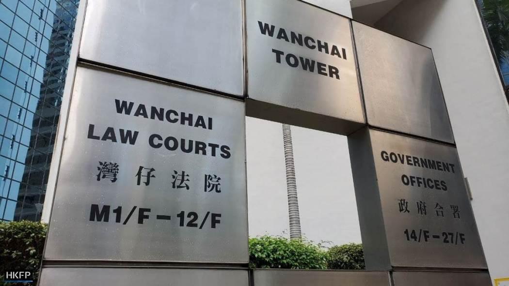 wan chai law courts district courts wan chai government gov hq