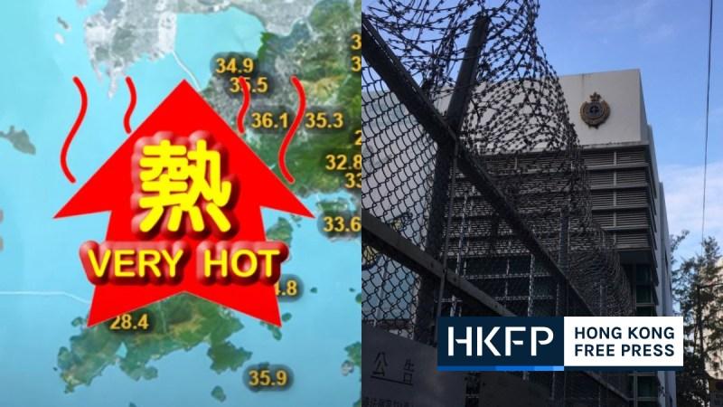 prison hot