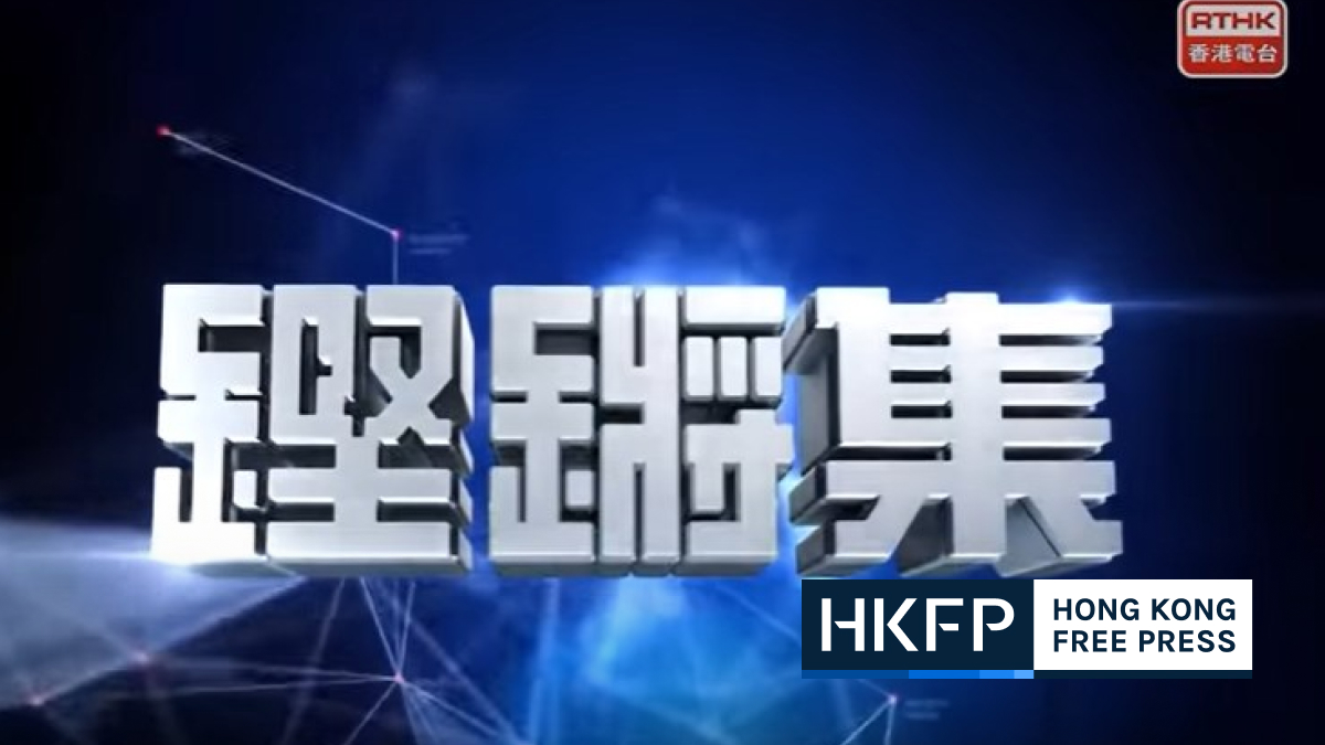 rthk hk connection resigns