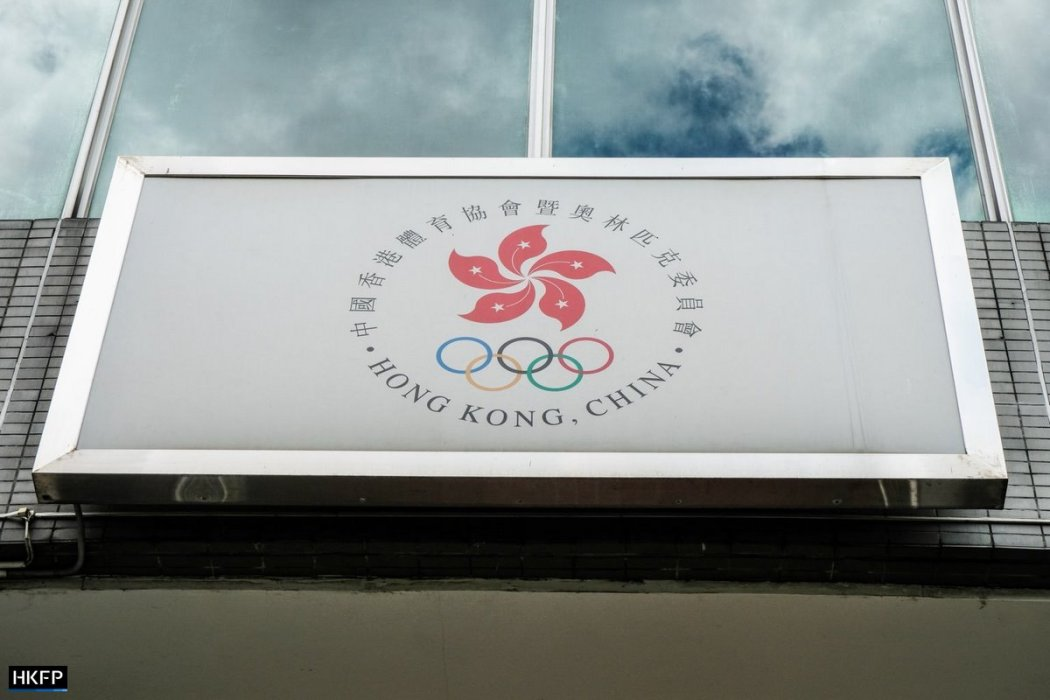 Sports Federation and Olympic Committee of Hong Kong, China.