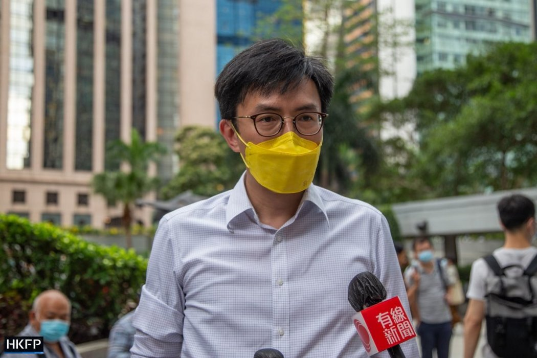 Avery Ng October 1 unauthorised assembly trial