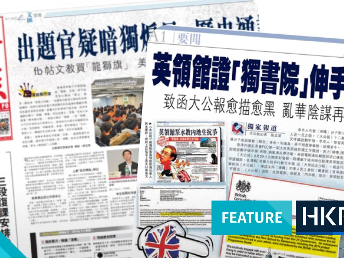 Hong Kong's china owned media coordinated campaigns