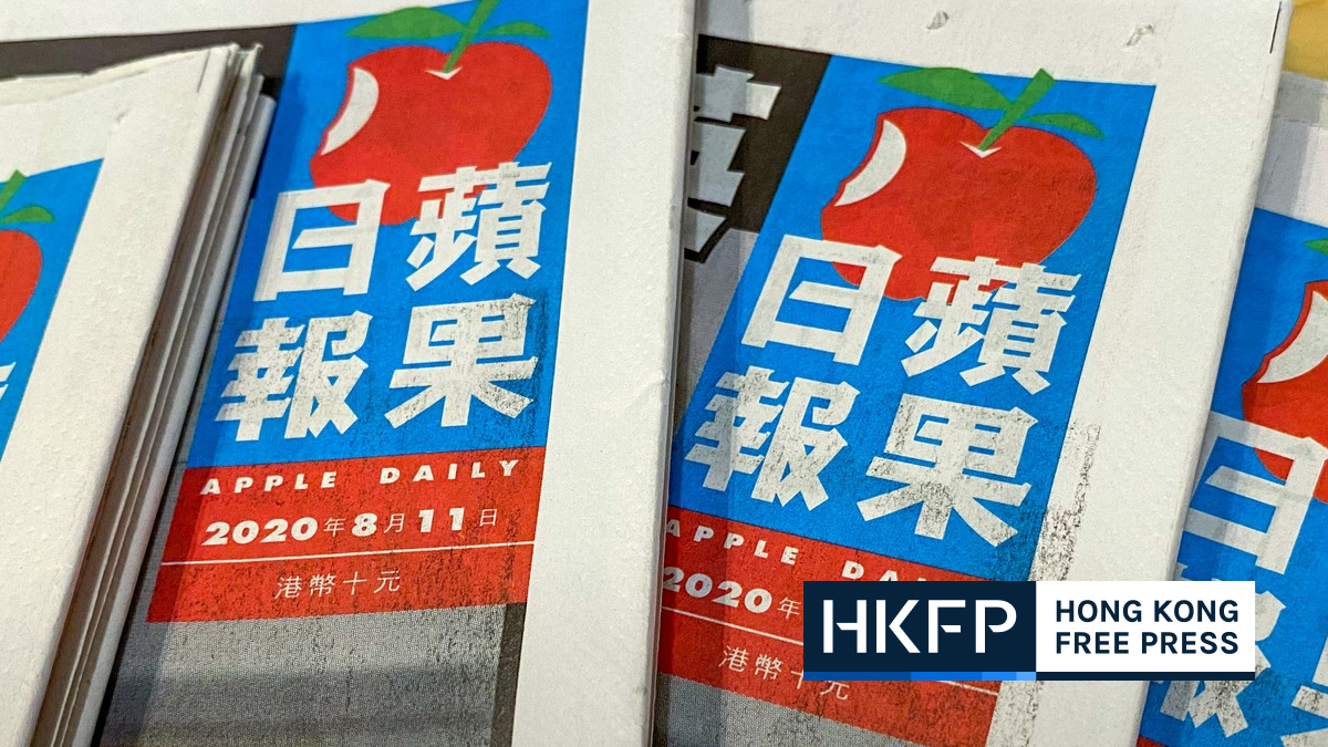 taiwan apple daily to stop printing