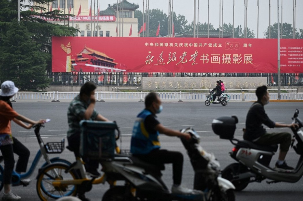 CHINA-POLITICS-SOCIAL