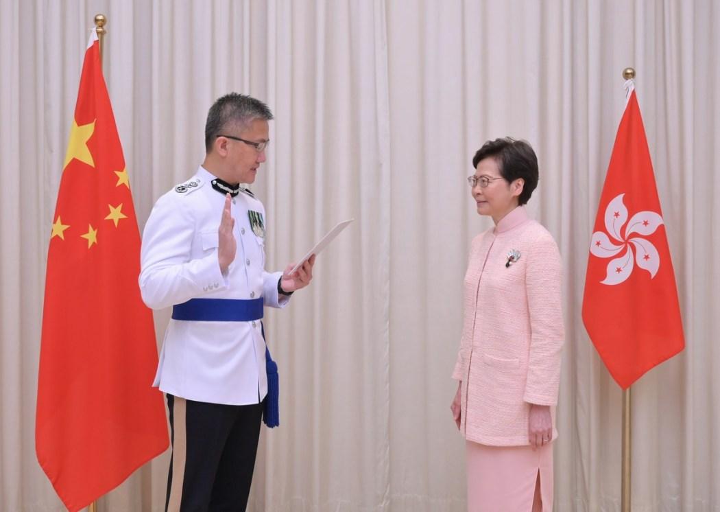 Carrie Lam Raymond Siu