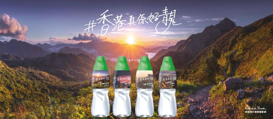 watson's hk is very beautiful campaign