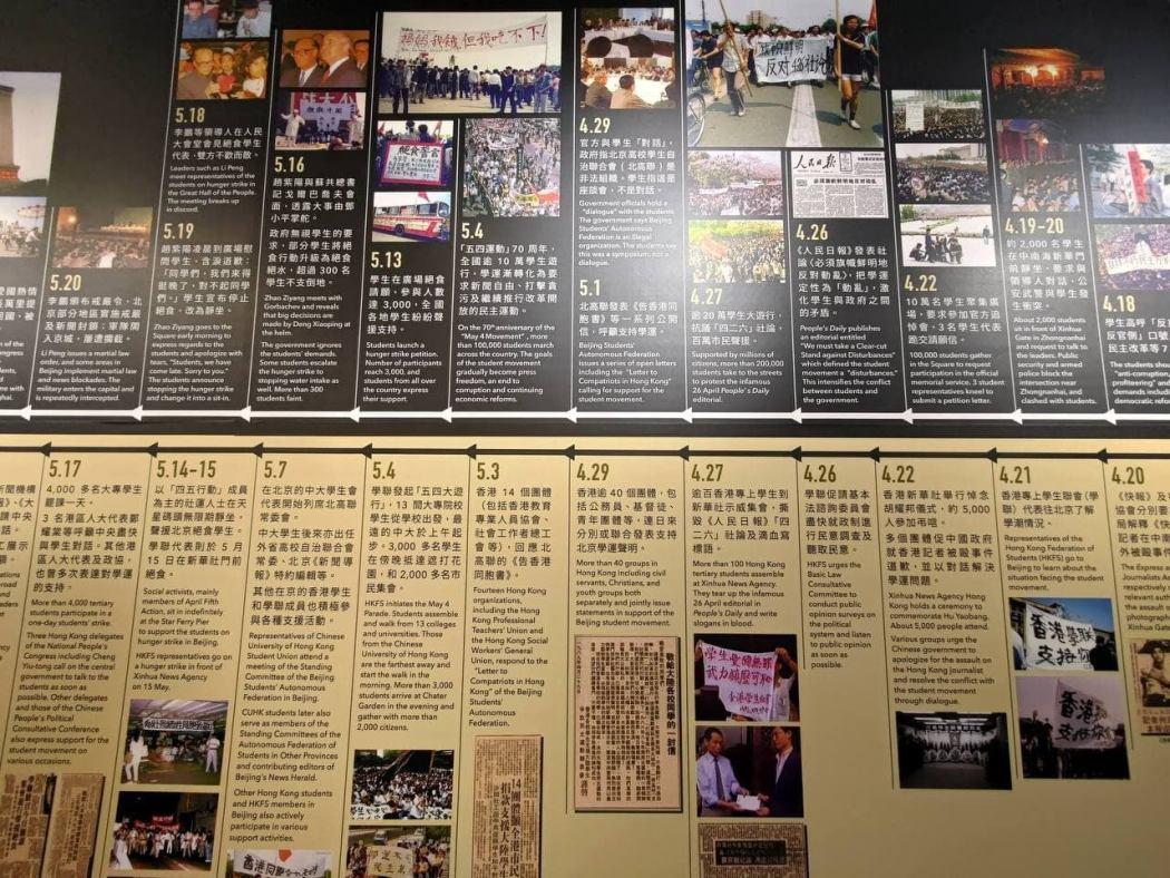 June 4th Museum