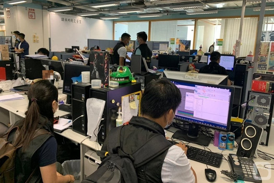 Apple Daily raid June 17, 2021