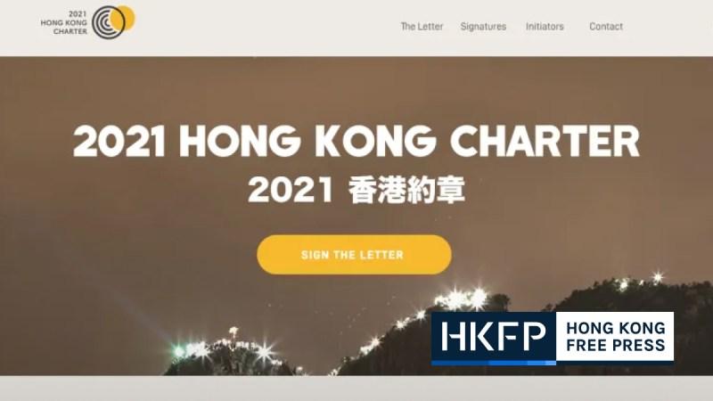 2021 Hong Kong Charter featured pic