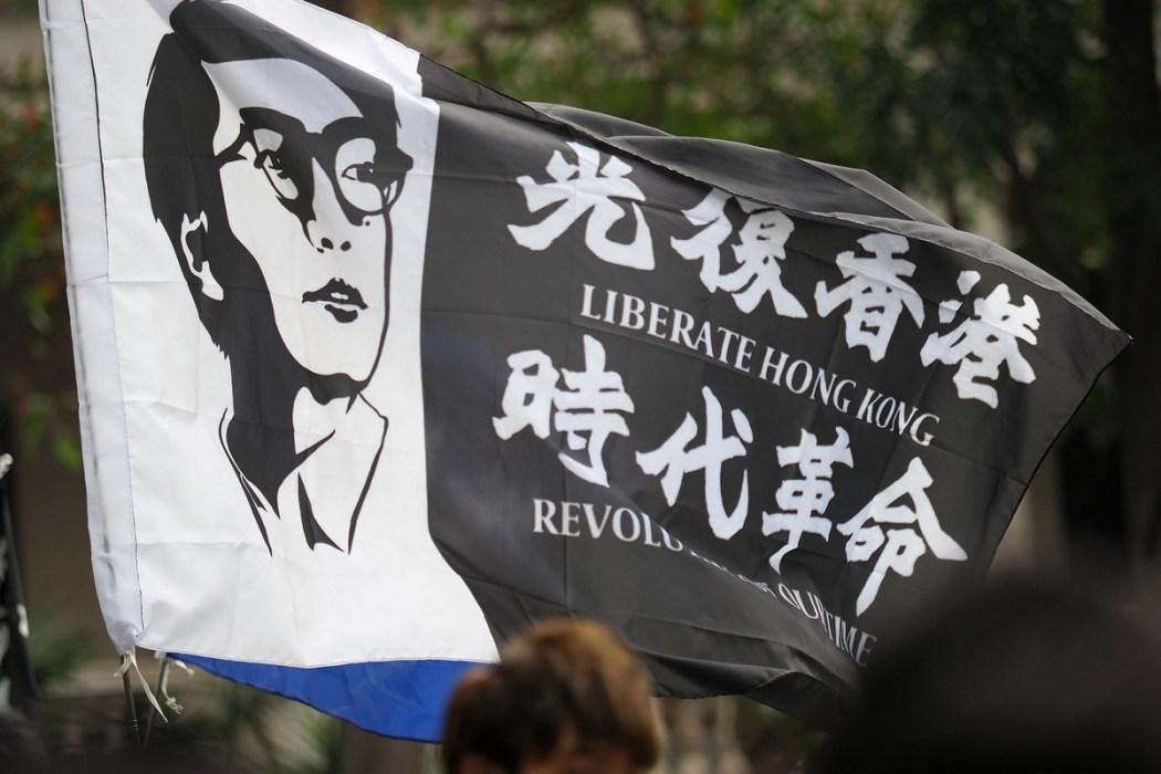 Edward Leung Liberate Hong Kong, revolution of our times