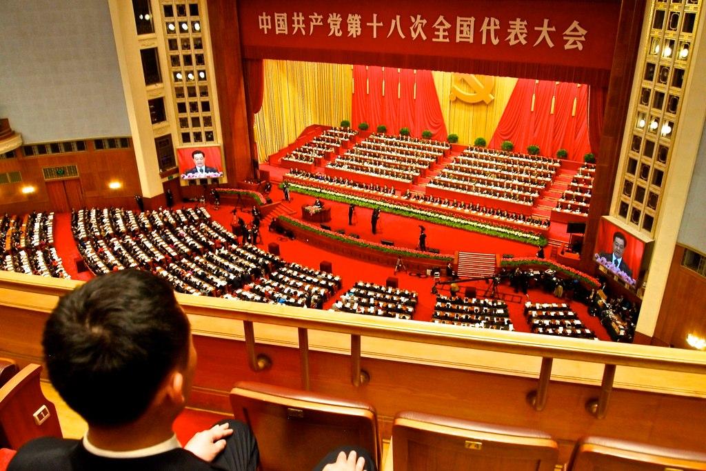 18th CPC Congress Beijing Nov 2012