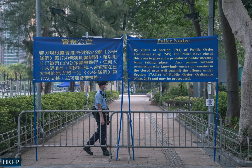 June 4 Tiananmen Square Massacre Victoria Park 2021 police barricade road