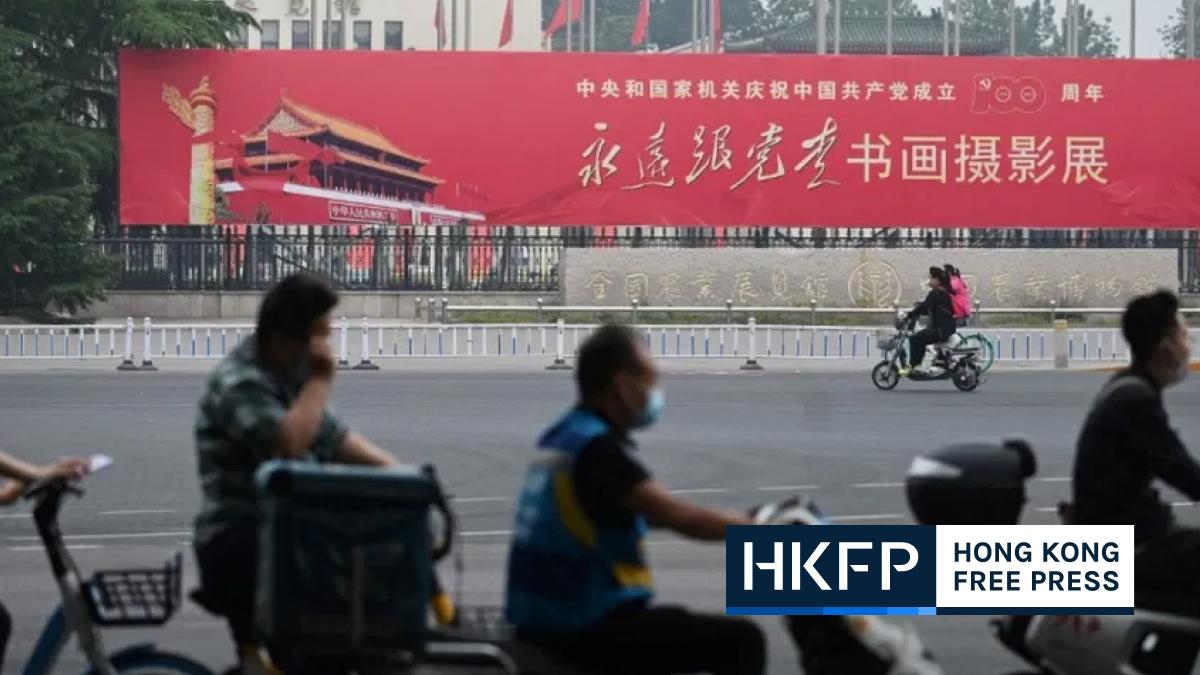 AFP China Party slogan