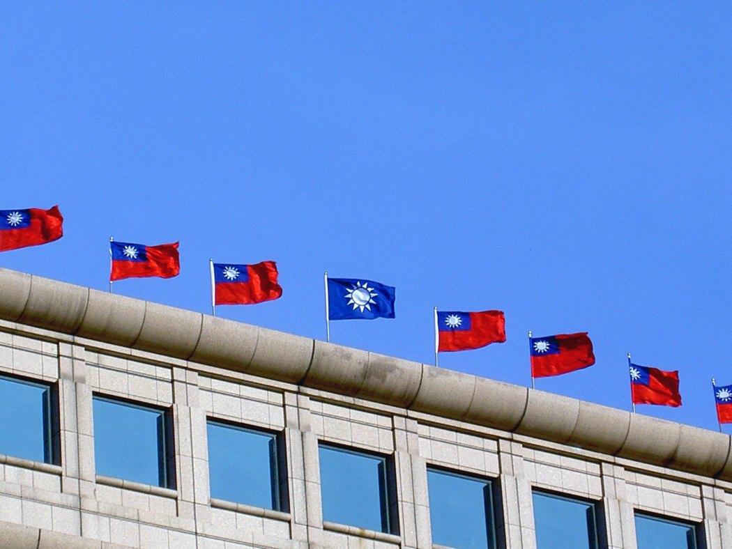 KMT Taiwan flags