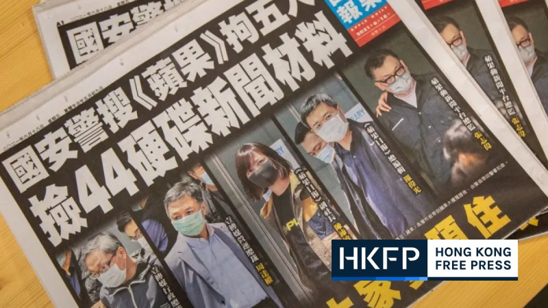 Apple Daily charge