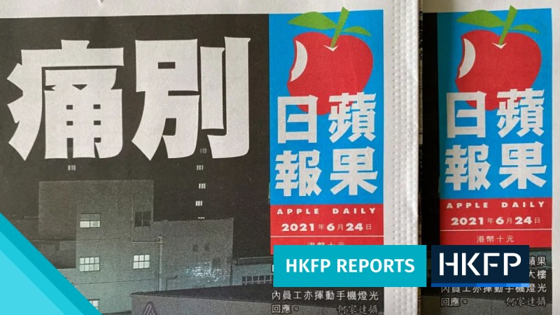 Apple Daily history HKFP reports