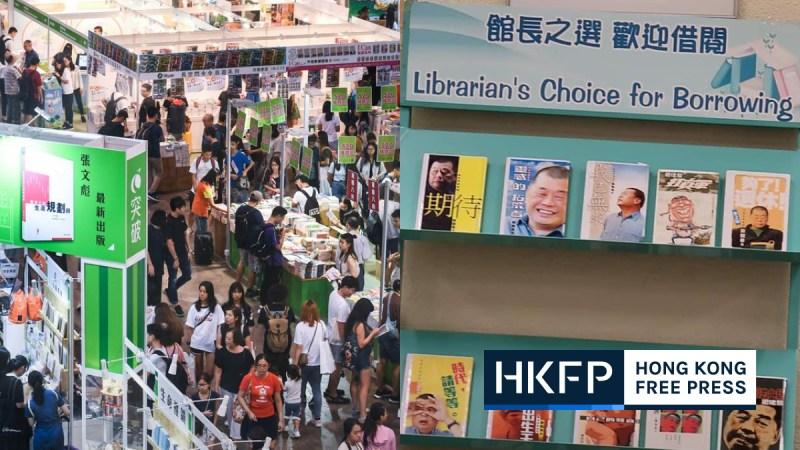Book Fair NSL featured pic