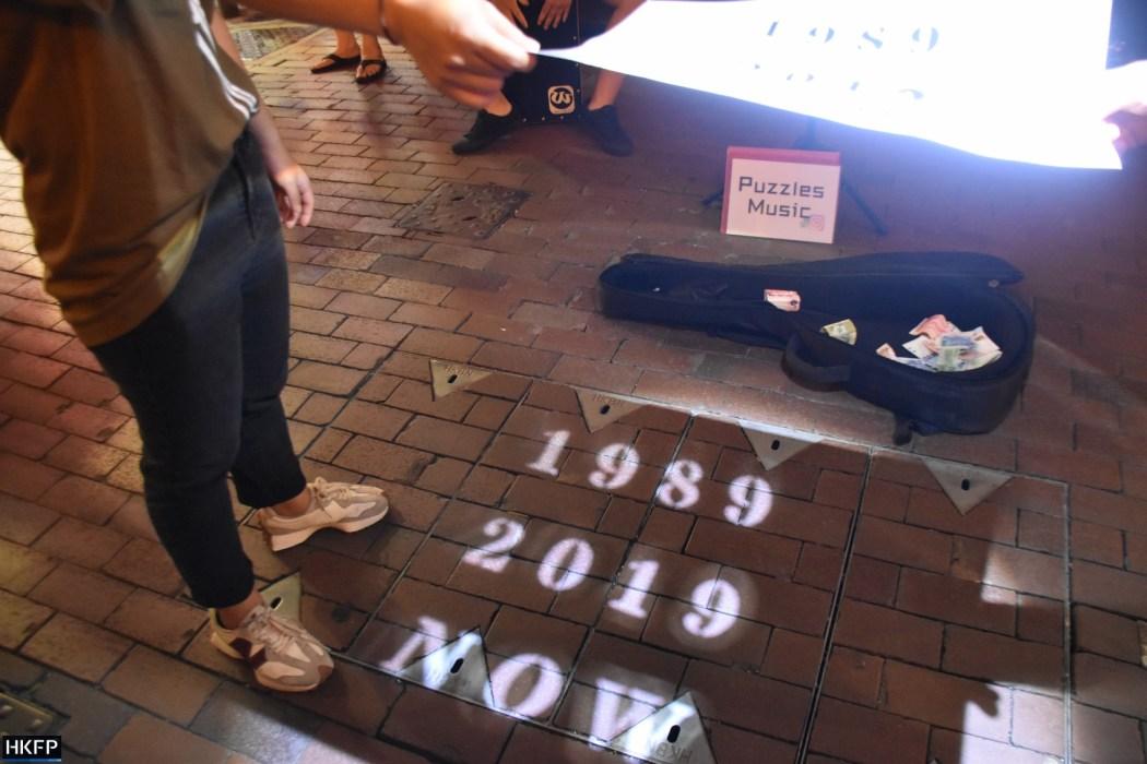 June 4th Mong Kok commemoration