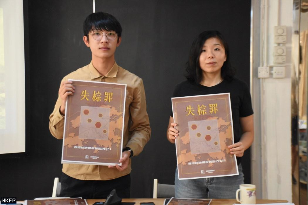 Liber Research Community