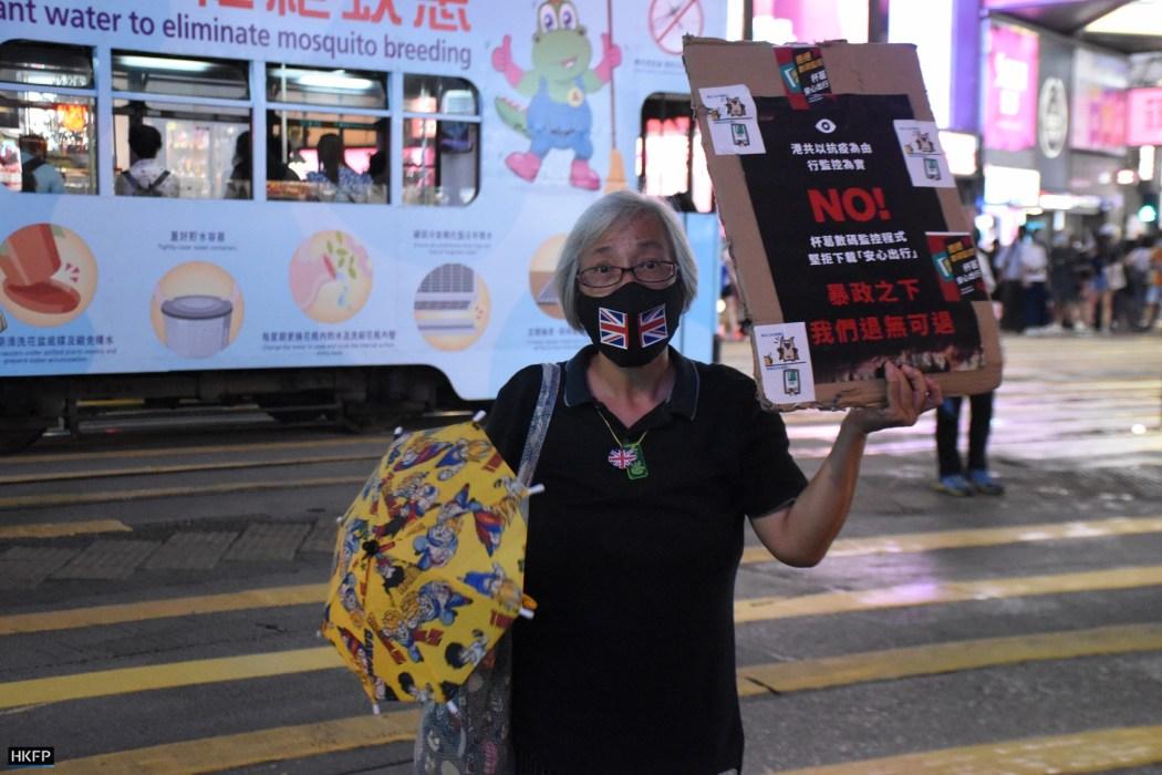 causeway bay police june 12 2021 grandma wong