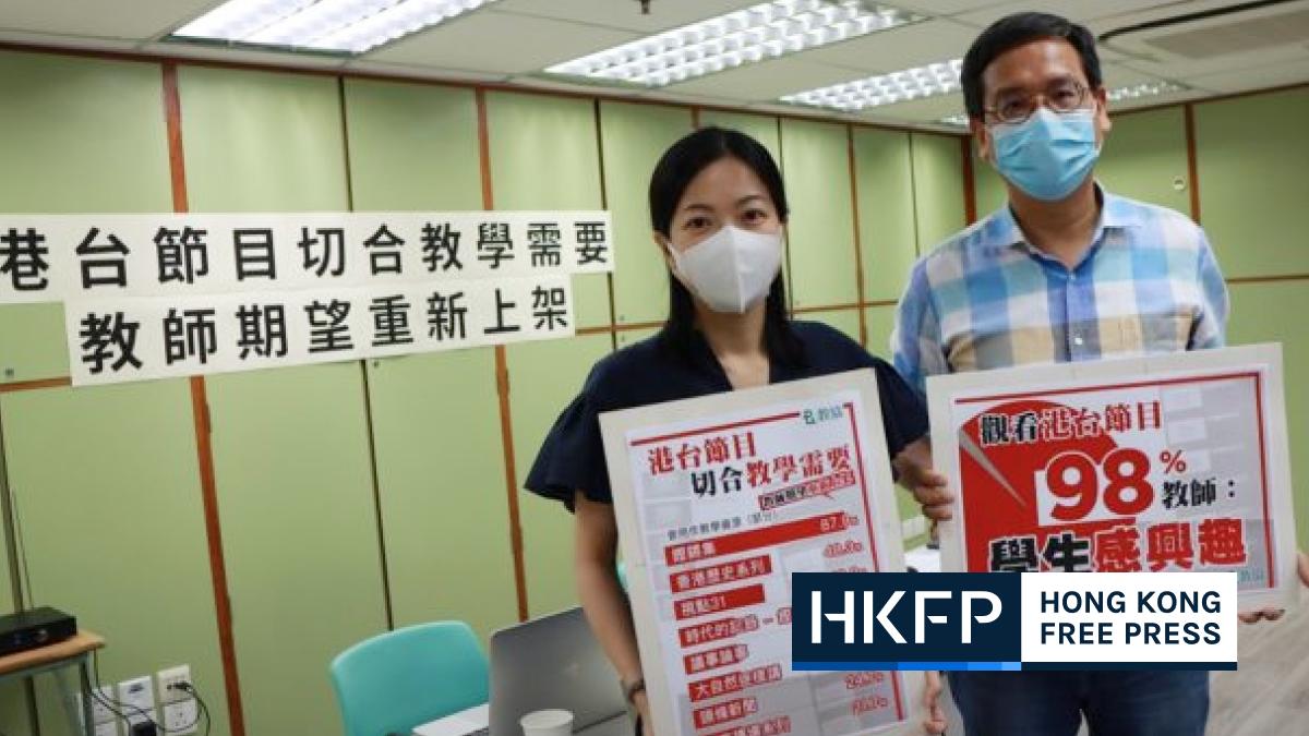 HKPTU RTHK survey