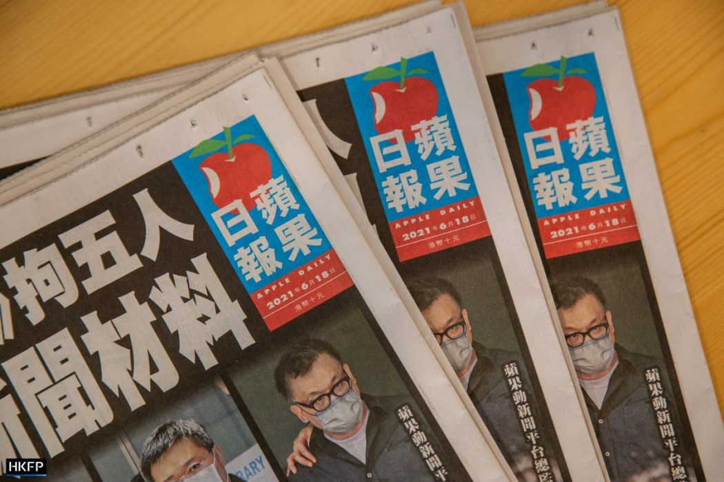 European Lawmakers Urge Carrie Lam to Release Journalists After Pro-Democracy Paper Shuts Down