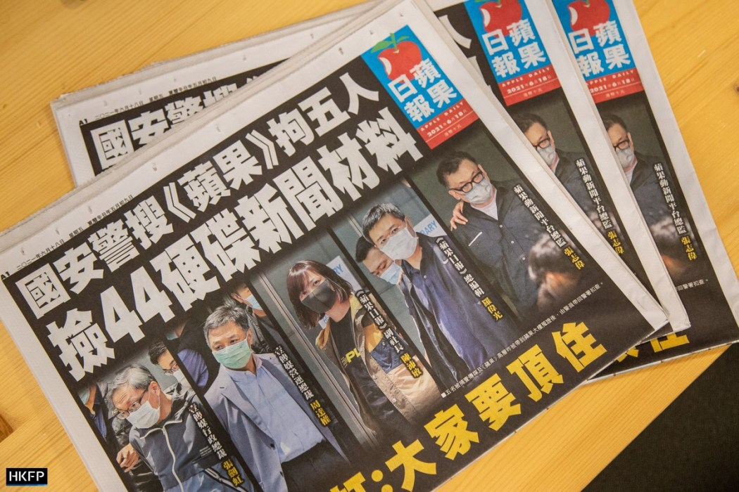 Apple Daily June 18, 2021