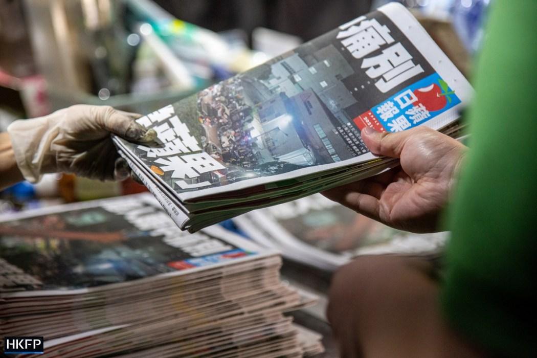 Apple Daily Ultima versione 23 giugno 2021 Mong Kok