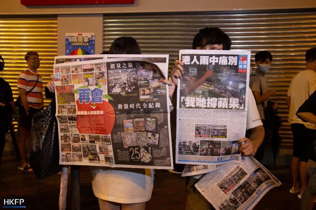 Apple Daily last edition June 23, 2021 Mong Kok