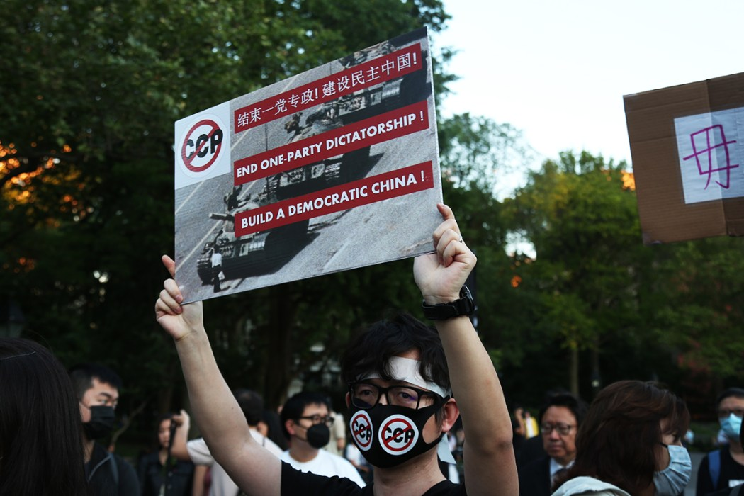 new york candle June 4 2021 Tiananmen Square no CCP