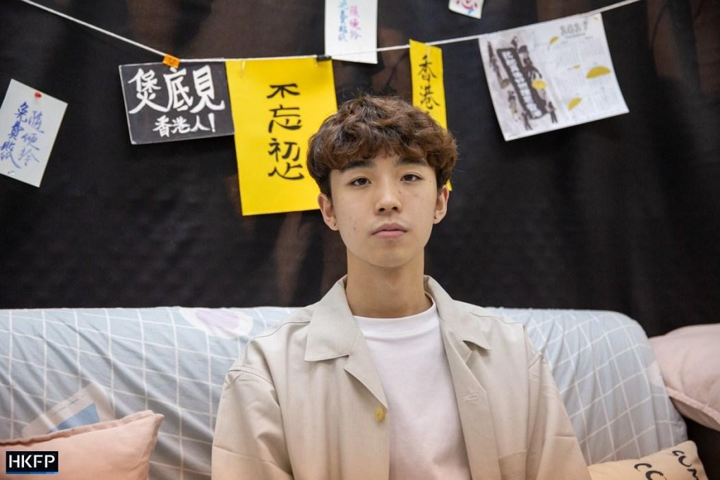 Wong Yat-chin Student Politicism